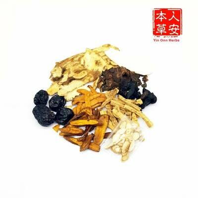 泡参八珍汤 (8 Herbs Soup with Ginseng)