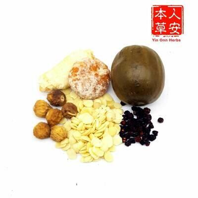 化痰止咳汤 (Cough relief Herbs)