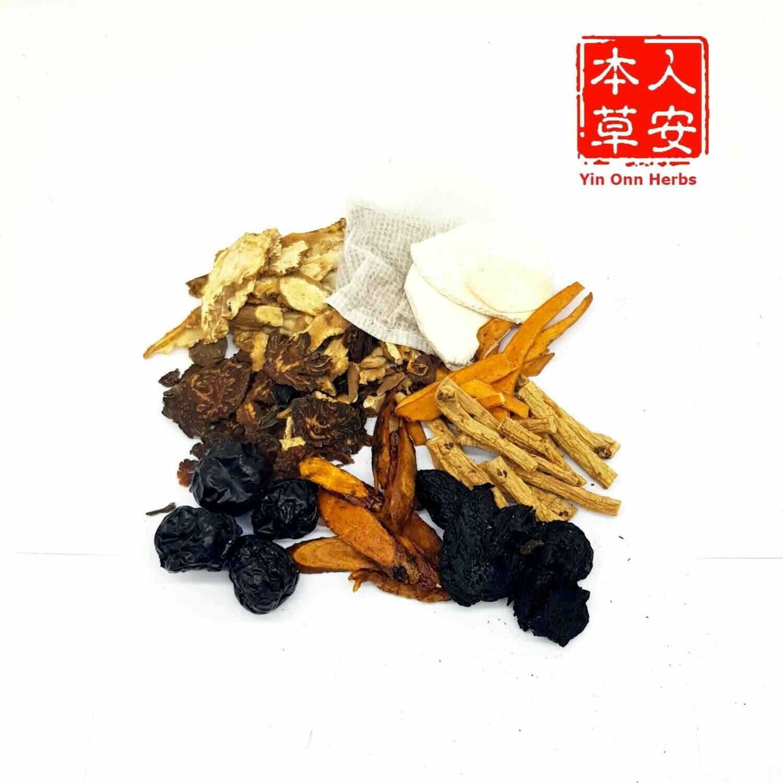 温宫八珍汤(8herbs soup for mensturation)