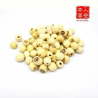 磨皮湘莲子200gm White Lotus Seeds