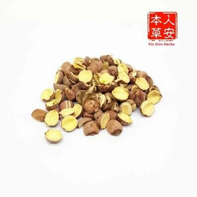开边湘莲子200gm Lotus Seeds