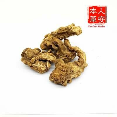 无硫当归头 Grade AA100gm Angelica sinensis