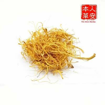 洋参须 100gm Ginseng Roots