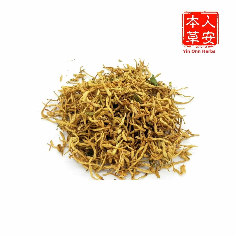 金银花 50gm Lonicera japonica Thunb