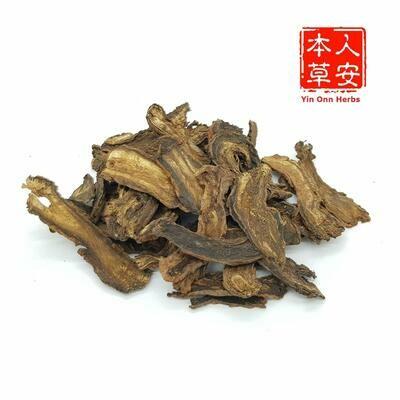 云南田七片 50gm Panax notoginseng (Burk.)F.H.Chen