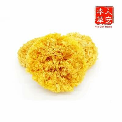 台湾无硫雪耳 100gm Sulfur-free White Fungus