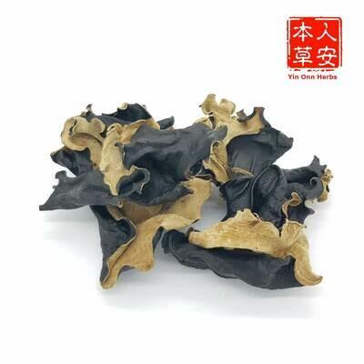 白背木耳 100gm Sulfur-Free Black Fungus