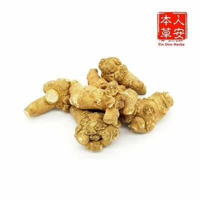 云南田七 50gm Panax notoginseng (Burk.)F.H.Chen