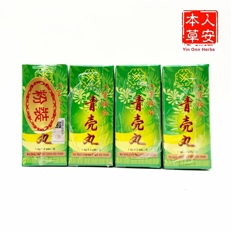 八宝青壳丸5's粉装(BaBao ChenHoWan)powder
