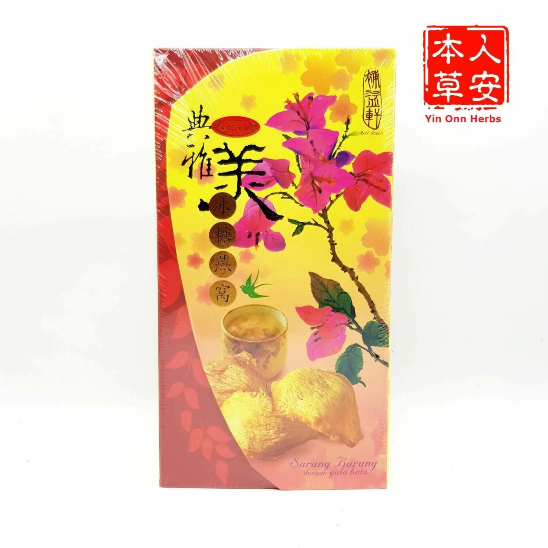 冰糖燕窝 (Bird's Nest with rock sugar) 6x70ml