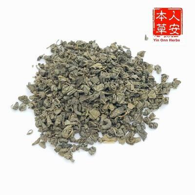 高山罗布麻茶 100gm A.venetum Tea