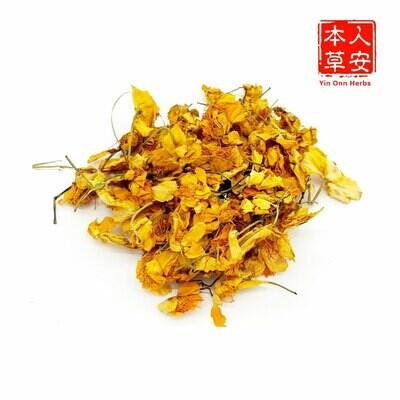 金莲花50gm Trollius chinensis