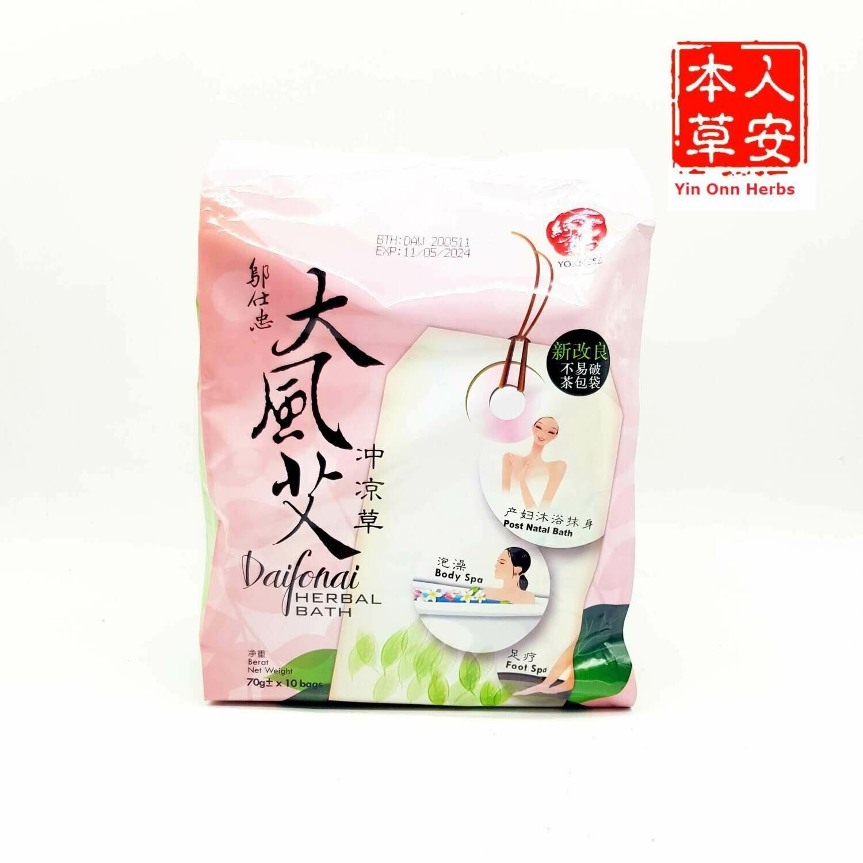 Daifonai Herbal Bath 大风艾冲凉草 10gm x 10 bags