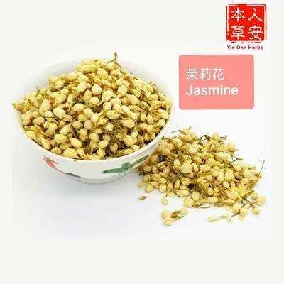 茉莉花茶 100gm Jasmine Tea