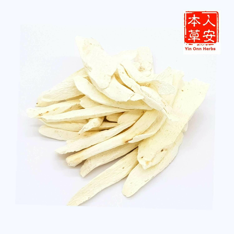 无硫河南怀山药200g(Dioscorea opposita)