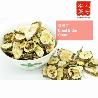 苦瓜干100gm Dried Bitter Gourd