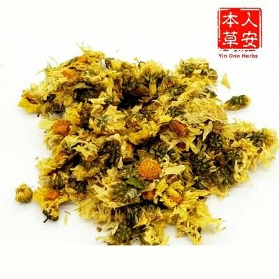 无硫菊花 100gm Sulfur-free Chrysanthemum