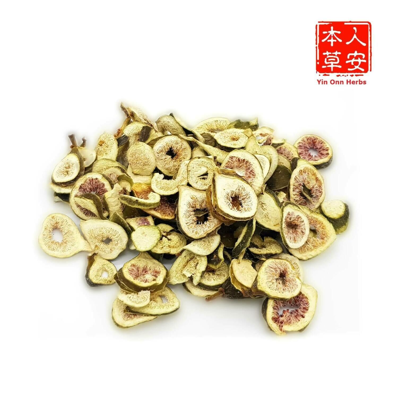 新疆无花果干 50gm Dried Fig