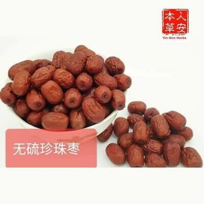 无硫新疆珍珠红枣500gm XinJiang Pearl RedDates