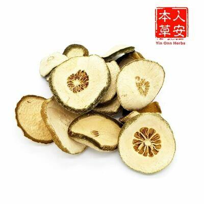 越南瘦身果 100gm Garcinia pedunculata Roxb