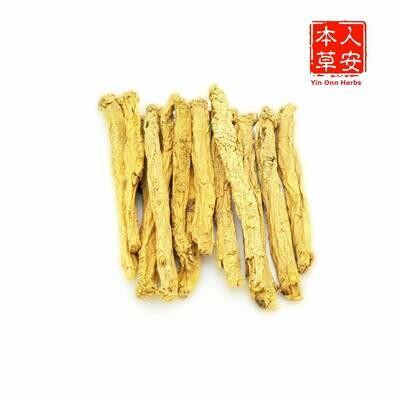 无硫纹AA等党参200gm Codonopsis pilosula (Franch.) Nannf.