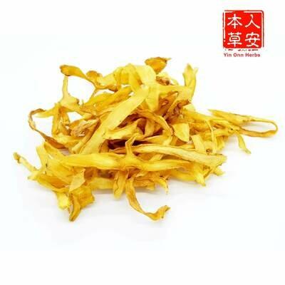 无硫广玉竹片(AA)200gm Polygonatum odoratum (Mill.)Druce