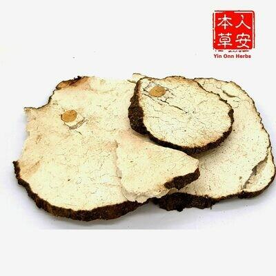 无硫有心茯神100gm Poria cocos (Schw.) Wolf
