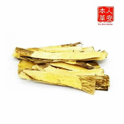无硫北芪100gm Astragalus membranaceus (Fisch.) Bunge.