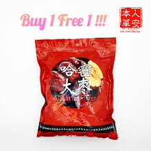 无硫哈密大枣(低甜) HaMi Red Date (low sweet) 400g x 2