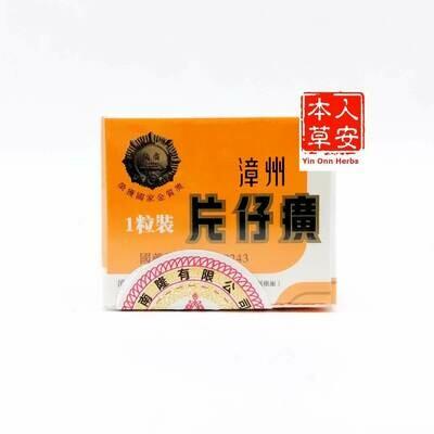 漳州片仔癀 1粒装 Zhang Zhou Pien Tze Huang