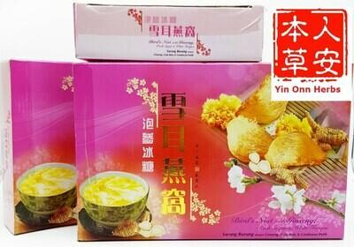 冰糖泡参雪耳燕窝 Bird's Nest with Ginseng, Rock Sugar & White Fungus 3x70gm x 3 boxes