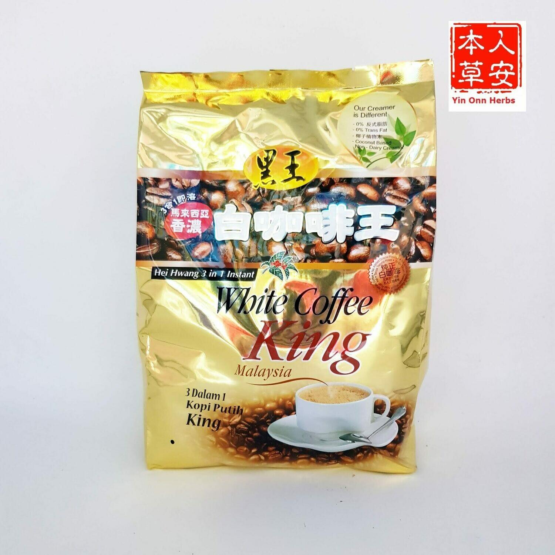 黑王白咖啡王 39gx15's Hei Hwang White Coffee King
