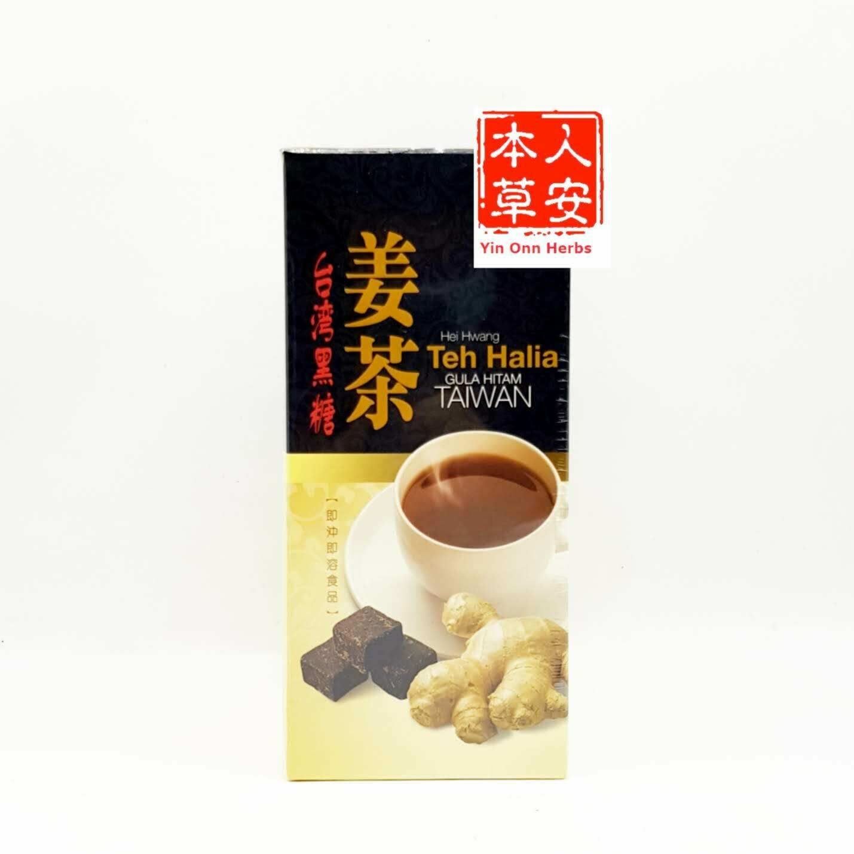 黑王台湾黑糖姜茶 22gx10's Hei Hwang Taiwan Black Sugar Ginger Tea