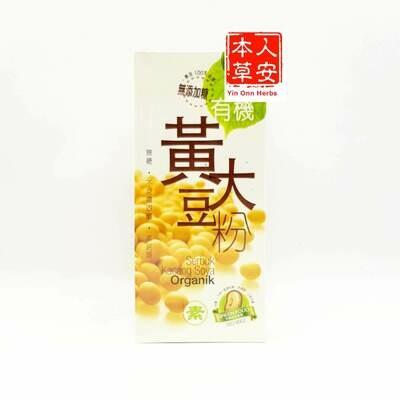 黑王有机黄大豆粉(无糖)30gx15's Hei Hwang Organic Soya Beans Powder (No Sugar)