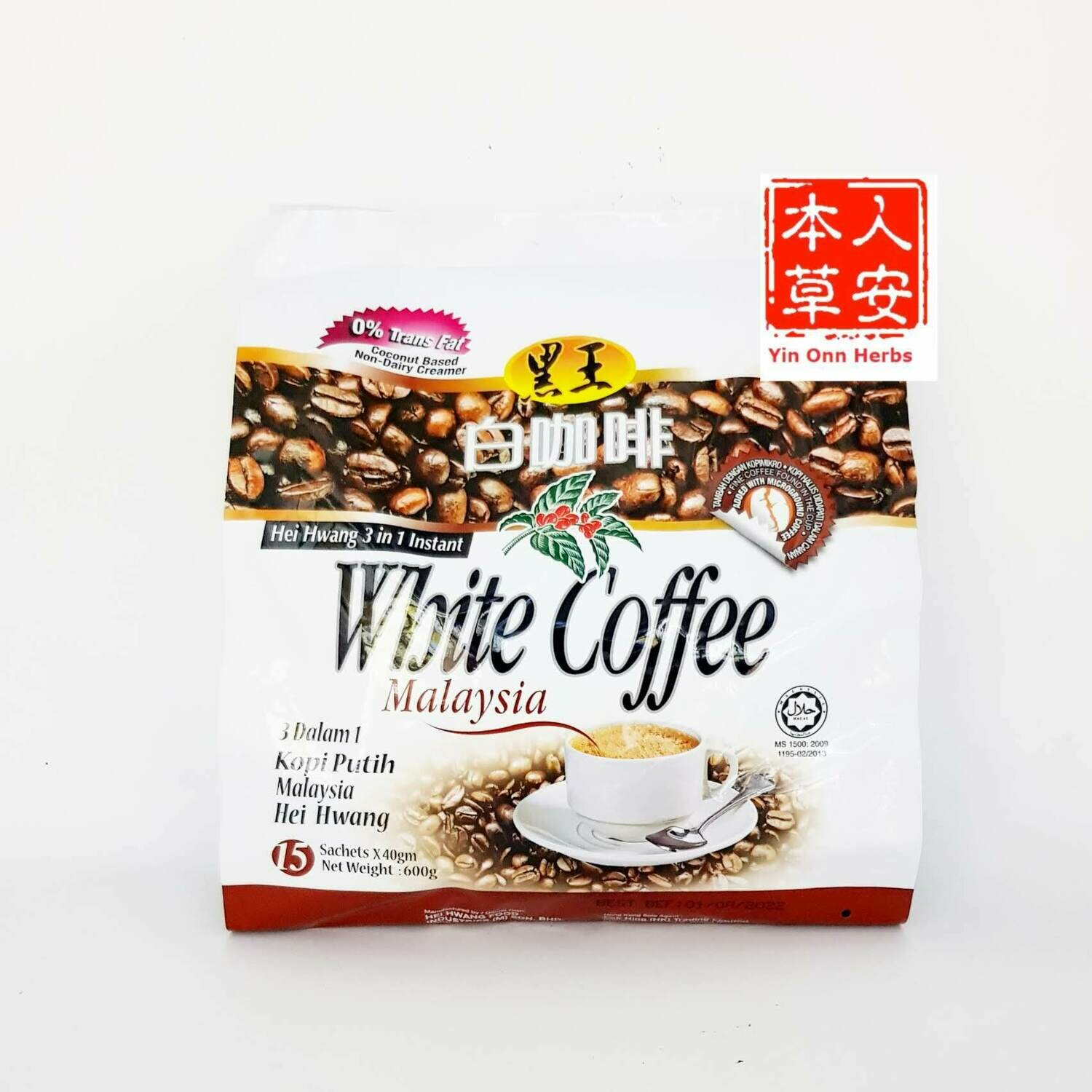 黑王3in1原味白咖啡 40gX15's Hei Hwang Classic 3in1 White Coffee