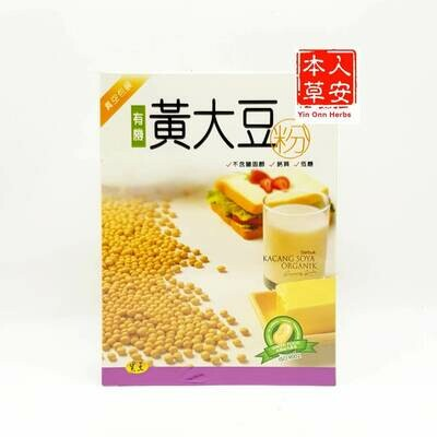 黑王有机黄大豆粉(低糖)500gm Hei Hwang Organic Soybean Powder (Low Sugar)