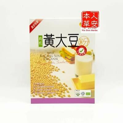 黑王有机黄大豆粉(无糖)500gm Hei Hwang Organic Soya Bean Powder (Sugarfree)