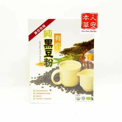 黑王有机纯黑豆粉 500gm Hei Hwang Organic Pure Black Soya Powder