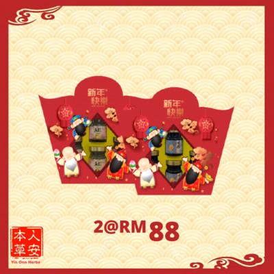 春节礼盒(A)Gift Box (A)