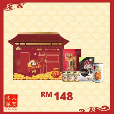 春节礼盒(B)Gift Box (B)