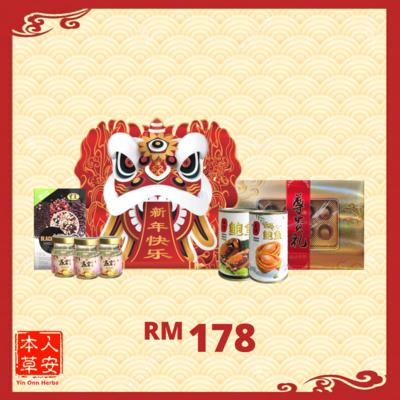 春节礼盒(C)Gift Box (C)