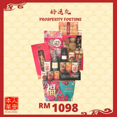好运礼 Prosperity Fortune