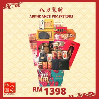 八方聚财 Abundance Prosperous