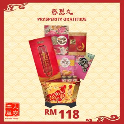 感恩礼 Prosperity Gratitude