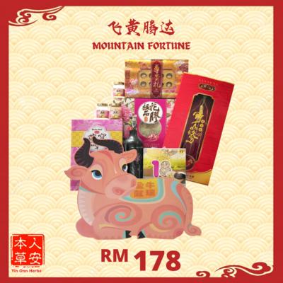飞黄腾达 Mountain Fortune