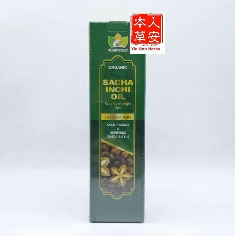 黑王印加果油(Extra Virgin)250ml Hei Hwang Organic Sacha Inchi Oil Extra Virgin