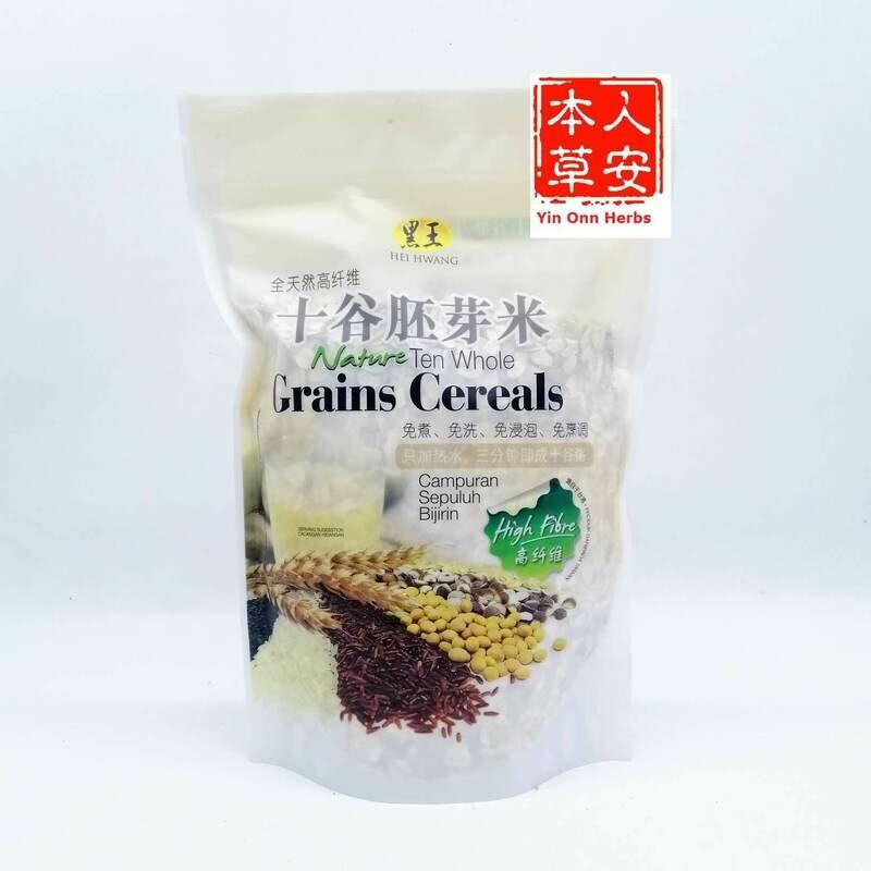 黑王十谷胚芽米 500gm Hei Hwang Nature Ten Whole Grains Cereals