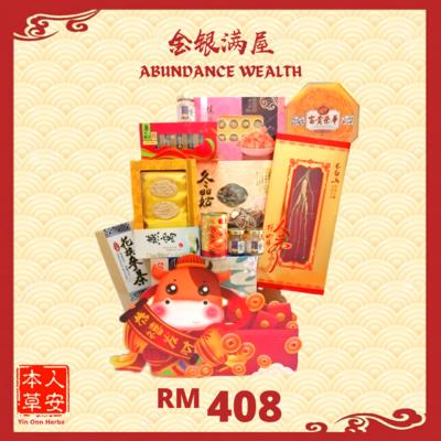 金银满屋 Abundance Wealth