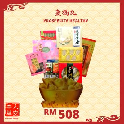 康福礼  Prosperity Healthy