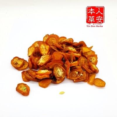 Dried Kum Quat 金桔干 100gm